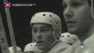 ГЕРОИ ЛЬДА 22 выпуск: Александр Рагулин. Самый титулованный защитник СССР