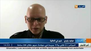 منطق الربح السريع سياسة البنوك الأجنبية في الجزائر