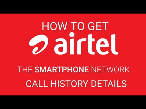 how to know my airtel prepaid number
