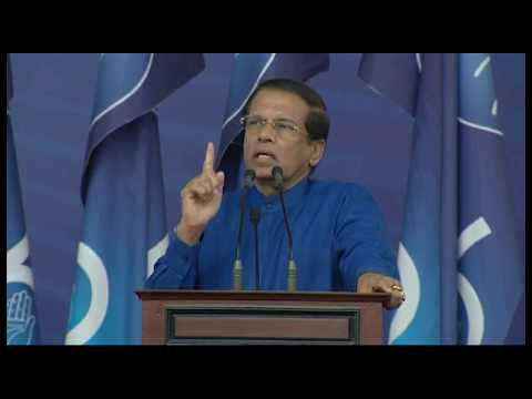 President Maithripala Sirisena Speech -  SLFP 66th Anniversary celebrations- 2017.09.03