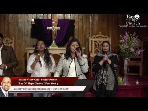 Takht Zinda Khuda (New Version) - Live Worship- Ray Of Hope Church