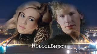 Приглашение на годовщину Infiniti Group Новосибирск 1, 2 июля 2017г