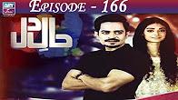 Haal-e-Dil Ep 166 Full HD - ARY Zindagi Drama
