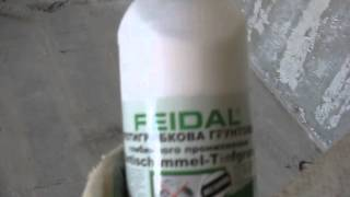 видео Как удалить жёлтые масляные пятна на потолке и стенах своими руками