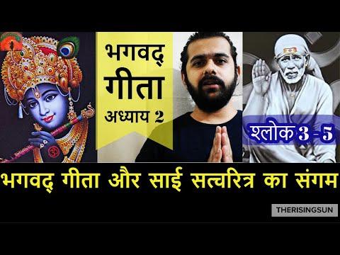 इस #शिव_अमृतधारा को सुनने से भगवान शिव प्रसंन्न होते हैं और सभी मनोकामनाएं पूर्ण करते हैं -Ravi Raj from YouTube · Duration:  19 minutes 58 seconds