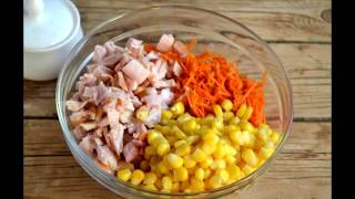 Простой салат. Быстро и вкусно!