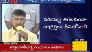 1 Lakh Ex-gratia to Sunstroke Died Victims | Chandrababu about Summer Precautions : TV5 News