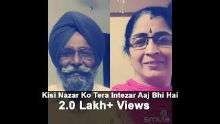 Kisi Nazar Ko Tera Intezar Aaj Bhi Hai | Mukhwinder Singh | Vrinda Wagh | Sehaj Records