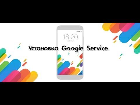 Установка Google Service (Решение проблемы с Google Play)