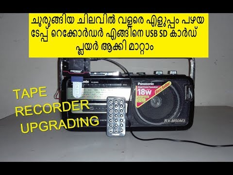 OLD TAPE RECORDER UPGRADE USB SD CARD AUDIO PLAYER- DIY  SIMPLE &CHEAP