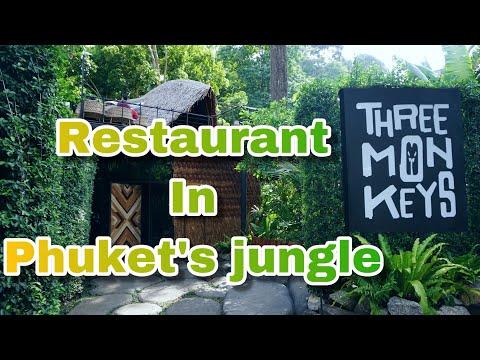 Phuket restaurant in the jungle | Three monkeys restaurant