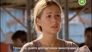 Мария Кожевникова (Алла) в сериале Бородин