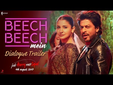 Thumbnail: Beech Beech Mein | Dialogues | Jab Harry Met Sejal | Releasing on August 4, 2017