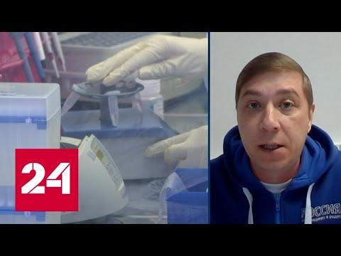 Обнаружили COVID-19: Городская больница номер 1 в Екатеринбурге закрыта на карантин - Россия 24