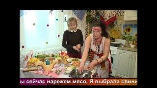 Од Пинге. Финно-угорская кухня
