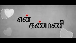 En Kanmani Short Film 720p Youtube
