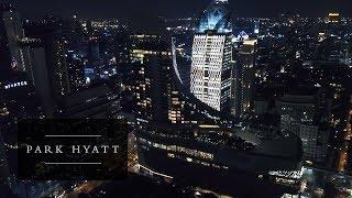 Park Hyatt Bangkok | 5-star luxury hotel Thailand | 泰國曼谷柏悅酒店 | Central Embassy | Best Hotel 2018
