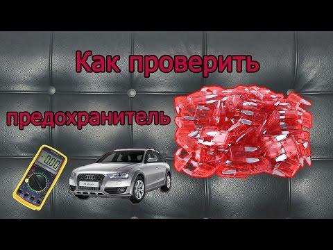 Видео Ремонт двигателя ваз 2109