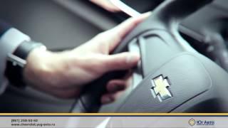 Обзор Chevrolet Orlando.  Лучший автомобиль в своем классе