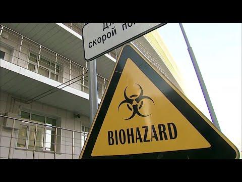 В Санкт-Петербурге создали специальное отделение для пациентов с подозрением на коронавирус.