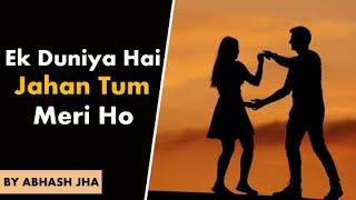 Ek Duniya Hai , Jahan Tum Meri Ho | Sad Love Poetry in Hindi by Abhash Jha | Rhyme Attacks