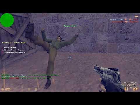 ★ CS 1.6: БЕЗУМНЫЕ АИРШОТЫ! ❤ Counter-Strike ★
