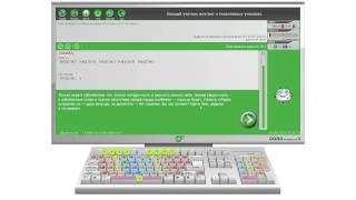 Соло на клавиатуре 9. Видео обзор программы.