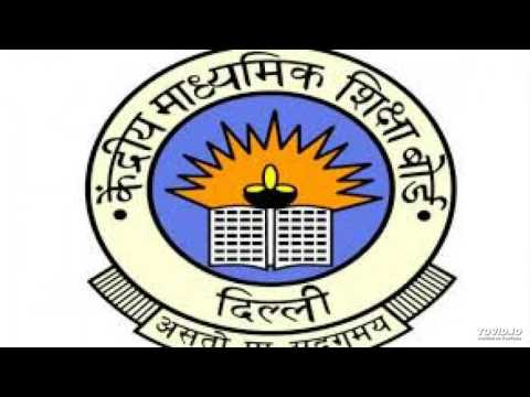 why CBSE ( ctet & ugc net ) 2017 Recruitment Notification got Delayed ( in hindi)