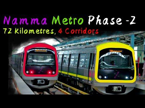 Namma Metro Phase-2    Bangalore Metro    MetroRail Blog