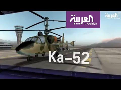 تعرف على مروحية Ka-52 الهجومية الروسية  - نشر قبل 9 ساعة