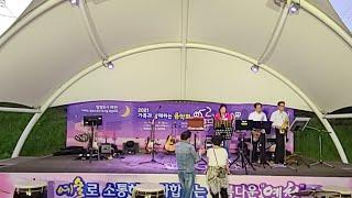 음악회 동행 & 복지TV 문화사업본부 /