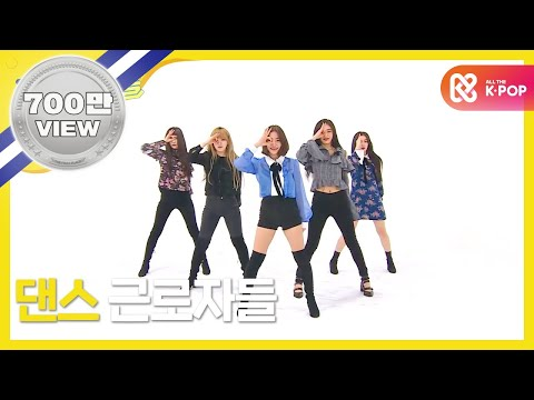 (Weekly Idol EP.331) It's So Amazing REDVELVET 2X faster ver
