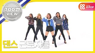 (Weekly Idol EP.331) It