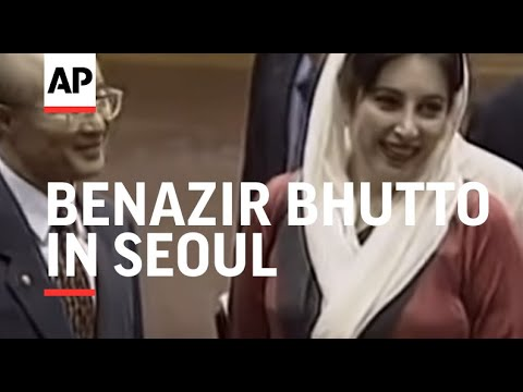SOUTH KOREA: PRIME MINISTER BENAZIR BHUTTO VISIT
