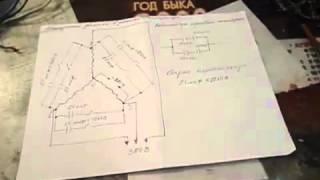 видео Как сделать самодельный генератор из асинхронного двигателя