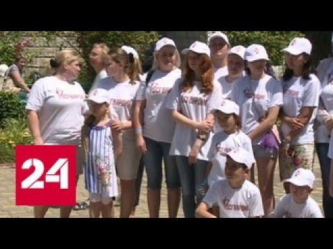 Дети погибших бойцов Росгвардии отправились отдыхать в Сочи