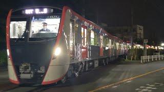 【出場回送】都営浅草線 5500形5523編成 J-TREC出場