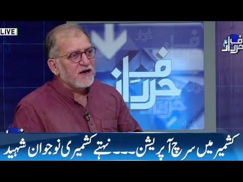 Orya Maqbool Jan Exposes Indian Policies In Harf E Raz