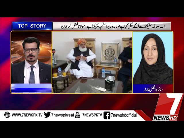 TOP STORY 04 November 2019 |7News Official|