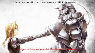 SID - USO (Fullmetal alchemist Brotherhood) Letra