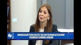 Пашинян не посмеет шантажирoвать Владимира Путина - Мнение эксперта