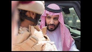 ليلة القبض على محمد بن سلمان