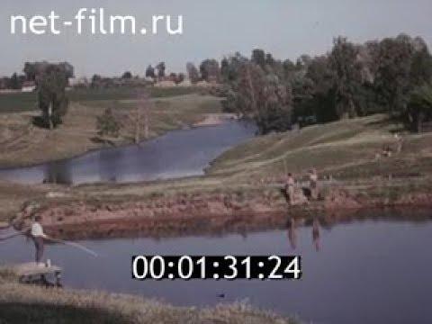 """1984г. колхоз """"Ленинская искра"""". Ядринский район. Чувашия"""