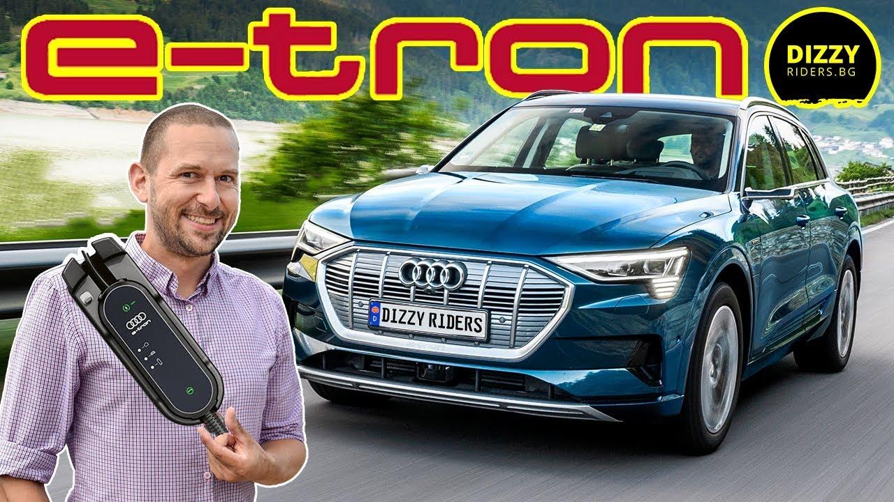 Audi e-tron: всичко за електрическия SUV