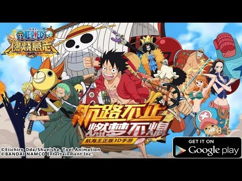5 Game One Piece Android/IOS Terbaik 2019 | One Piece Burning Will Android