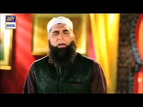 Shan e Ramzan Junaid Jamshed Version