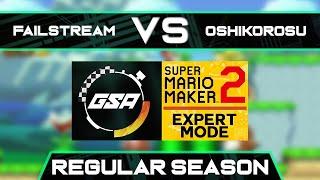Failstream vs Oshikorosu   Regular Season   GSA SMM2 Expert Mode Speedrun League DB Season 3