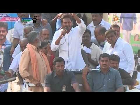 YS Jagan Public Speech at Punganur Constituency in Chittoor District on 53rd Day of Paadayatra