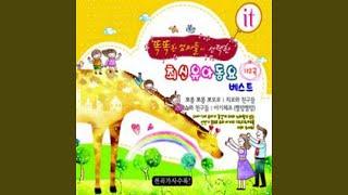 텔레비전 (대덕초등학교 3학년 배효민) (텔레비전 (대…