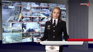 Сводка ГУ МВД России по Волгоградской области [18/10/2017]